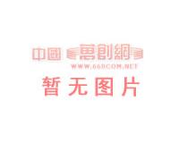 深圳七星彩开奖号码结果会议会展策划有限公司地址移迁